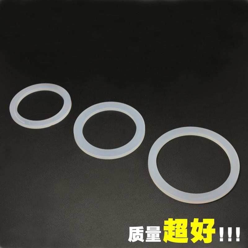 Yangchuhui Khuyến Mại Ấm Pha Cà Phê Moka 4 Ly 6 Ly 10 Ly Vòng Silicone Đệm Silicon Vòng Đệm Kín Tinh Khiết Silicone Vòng Đệm Kín