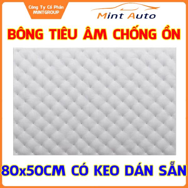 [MUA NGAY]Bông tiêu âm chống ồn cách âm dành cho xe hơi cao cấp có keo dán sẵn ( 5 tấm ) kích thước 1 tấm là dài 80cm rộng 50cm dày 1cm