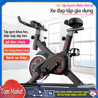 Xe đạp tập thể dục Air bike thiết kế hoàn toàn mới ,Xe đạp tập gym tại nhà dụng cụ tập gym đạp xe tại nhà yên tĩnh tiện lợi nhỏ gọn Tops Market thumbnail