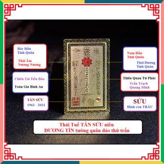 Thẻ Kim Bài Thái Tuê Năm Tân Sửu 2021 thumbnail