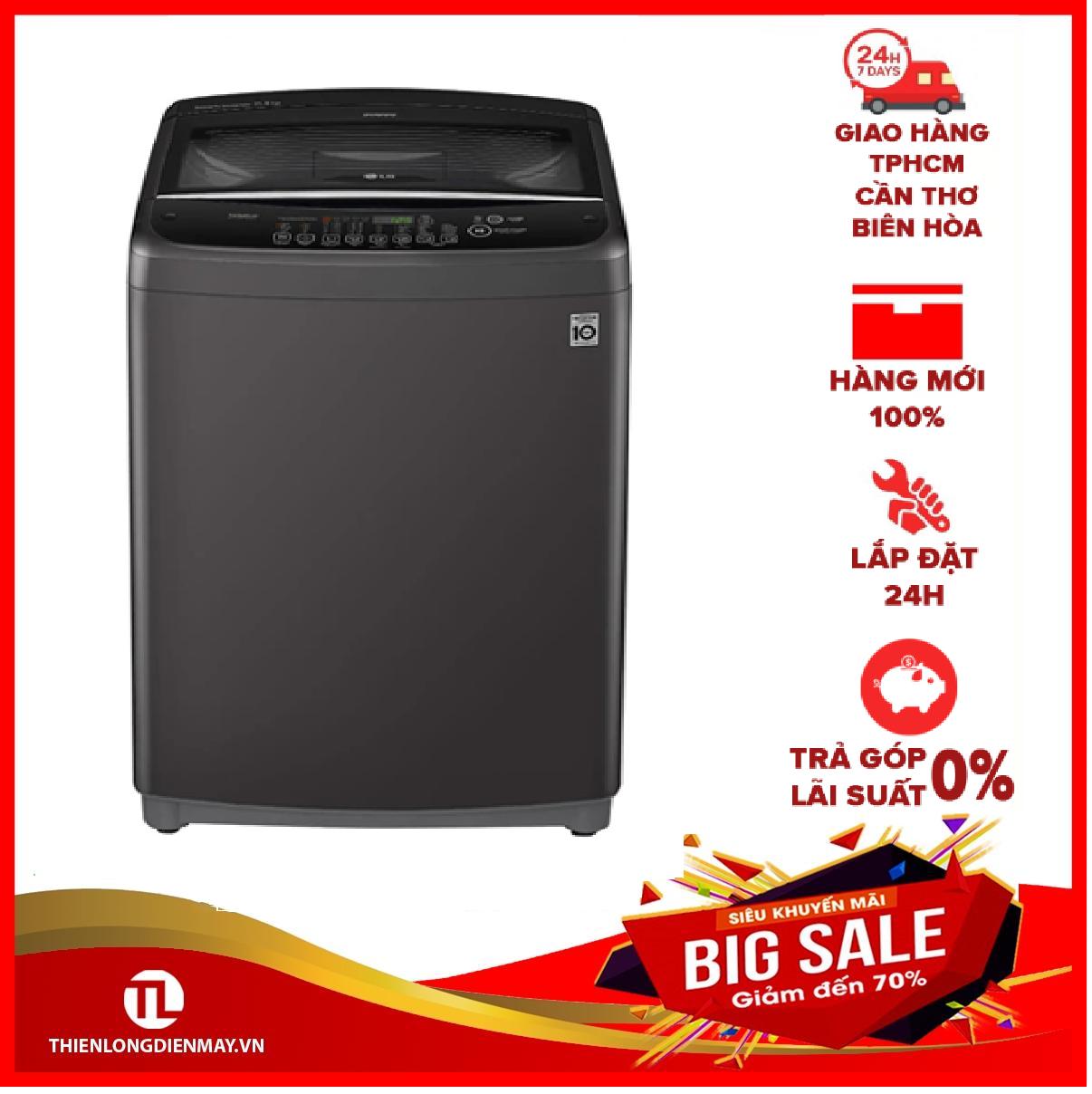 [GIAO HÀNG 2 - 15 NGÀY, TRỄ NHẤT 15.08] [Trả góp 0%]Máy giặt LG 11.5 KG T2351VSAB