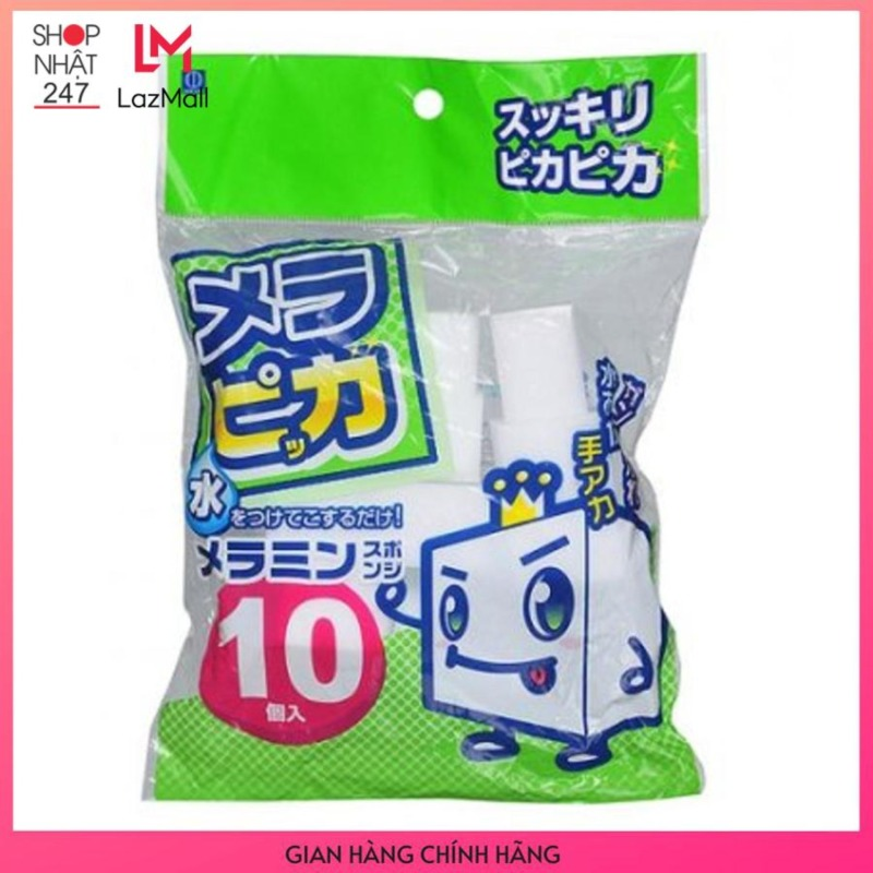 Set 10 miếng mút lau chùi cao cấp Melamine - Nội địa Nhật Bản