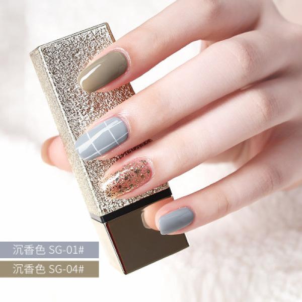 [HCM]Sơn gel AS bền màu cực kì mướt 15ML (dành cho tiệm nail chuyên nghiệp) - SG giá rẻ