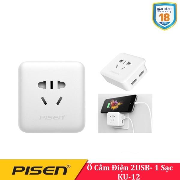Ổ cắm điện đa năng Pisen  KU-12 (1A/2.4A ) -BH 18 Tháng