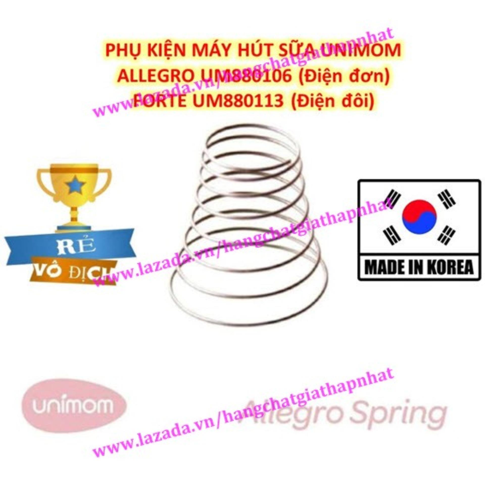 Lò xo - Phụ kiện máy hút sữa điện đơn UNIMOM ALLEGRO UM880106 và máy hút sữa điện đôi UNIMOM F0RTE UM880113 (Hàn Quốc)
