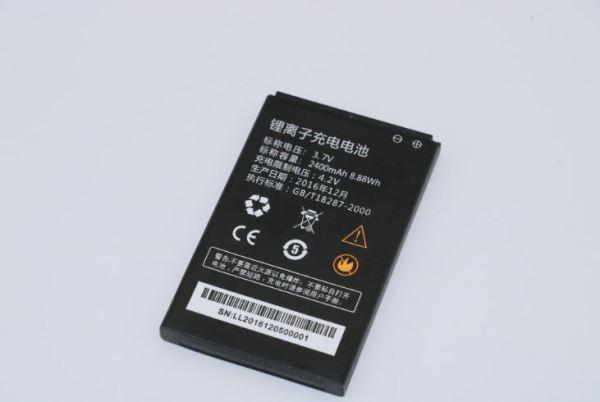 Pin thay thế bộ phát wifi LTE A800/A900/M88/ M100/RS803/C08 dung lượng 2400mAh (Đen)