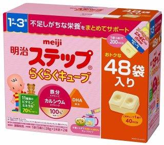 Sữa Meiji Thanh Dành Cho Bé Từ 1-3 Tuổi, Bổ Dung DHA, ARA (48 thanh) thumbnail