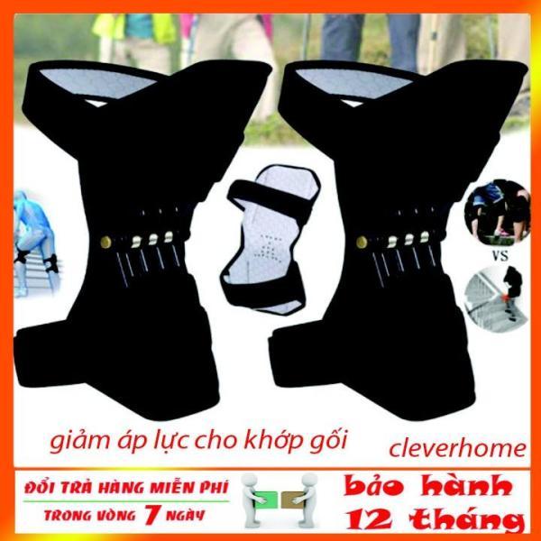[ 1 bộ 2 chiếc ] khung trợ lực cho đầu gối, đai bảo vệ kéo dãn khớp gối, dụng cụ hỗ trợ khớp gối, hỗ trợ nâng đỡ đôi chân giảm áp lực lên đầu gối của bạn