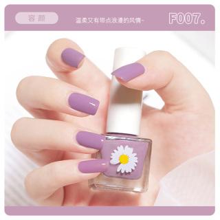 Sơn móng tay SANIYE đầy màu sắc khô nhanh chóng, không thấm nước kéo dài có thể bóc vỏ N8072 1-15 - INTL thumbnail
