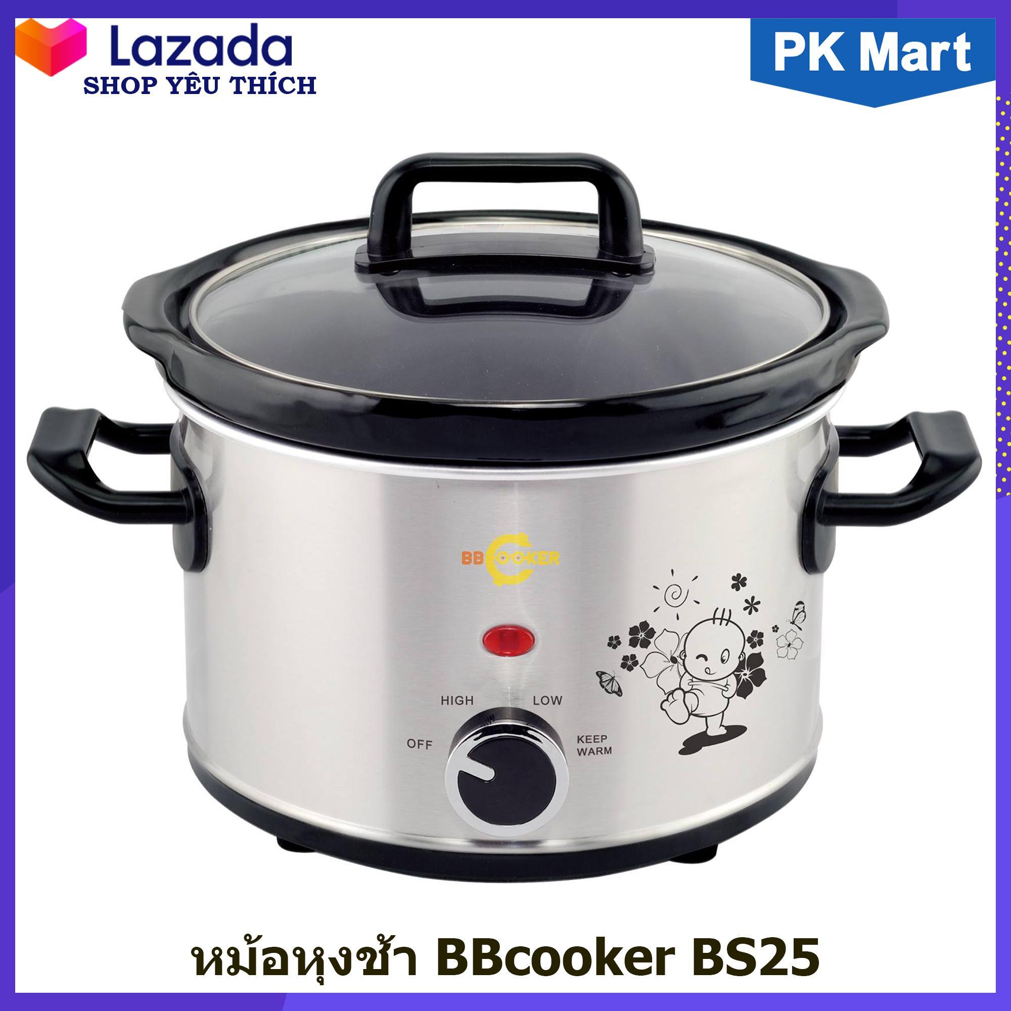 Nồi hầm chậm nấu cháo đa năng Bbcooker BS25 2.5L