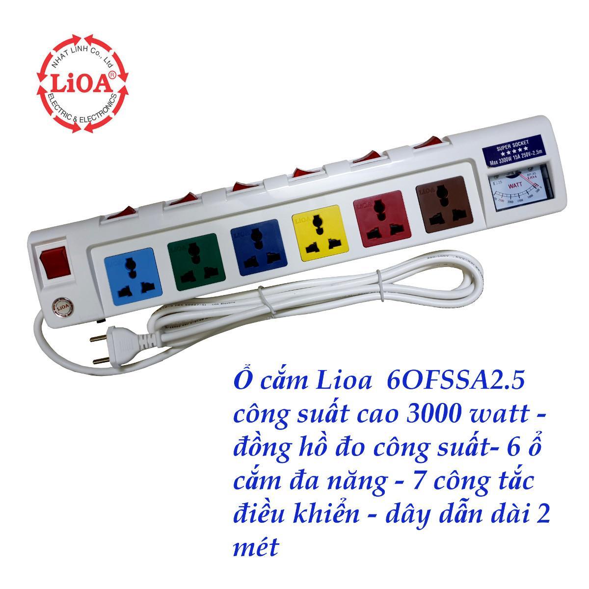 Ổ cắm điện 3 chấu đa năng công suất lớn Lioa có đồng hồ đo công suất 6OFSSA2.5