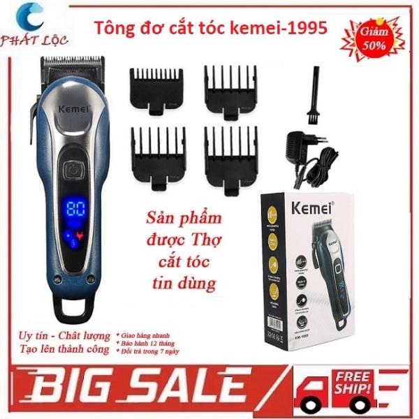 Tông đơ cắt tóc chuyên nghiệp Kemei KM-1995, Tăng đơ cắt tóc loại tốt, không dây, hớt tóc trẻ em, người lớn, ít ồn