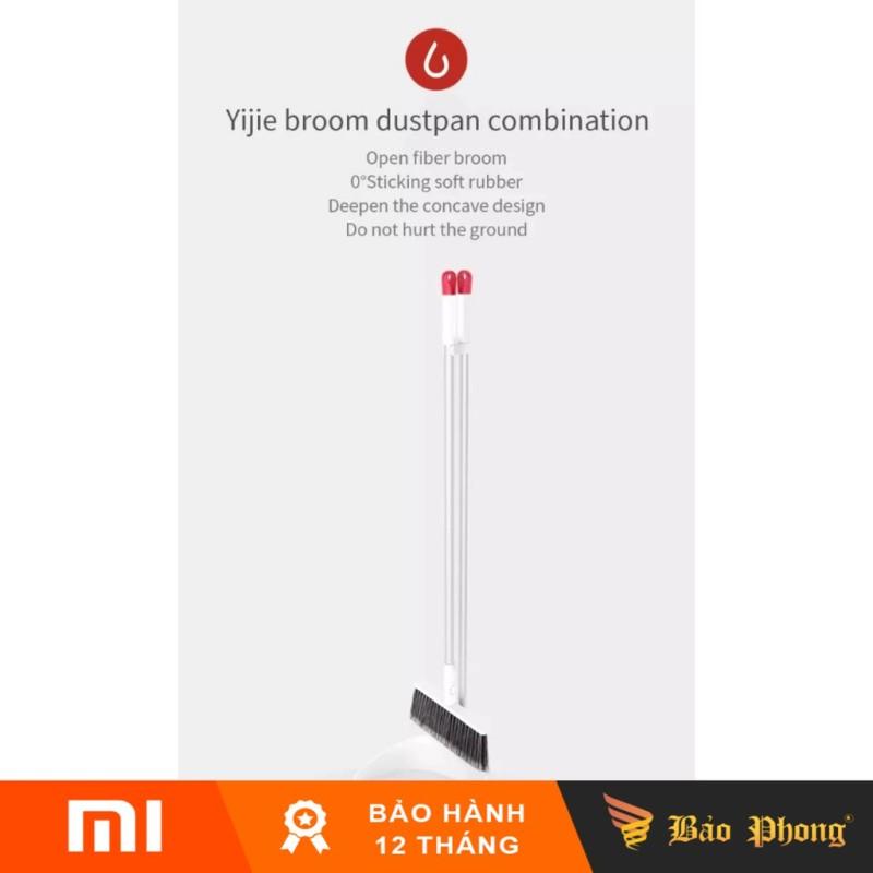 Bộ chổi xẻng thông minh XIAOMI Yijie Broom Combination YZ-03 Red Gray Cloth