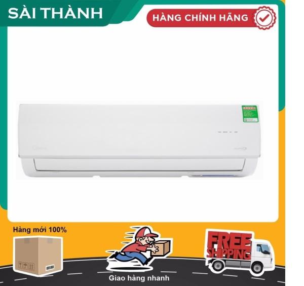 Bảng giá Máy lạnh Midea Inverter 1.5 HP MSAF-13CRDN8 - Điện máy Sài Thành