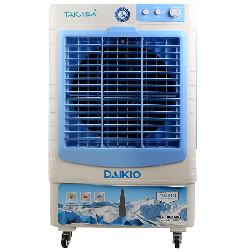Bảng giá Máy làm mát không khí DAIKIO DK-4500C - Bảo hành tại nhà