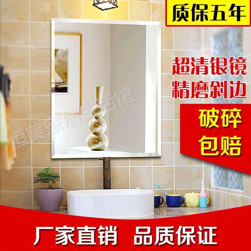 Giản Lược Gương Phòng Tắm Gương Nhà Tắm Gương Phòng Tắm, Nhà Vệ Sinh, Tấm Gương Không Khung Treo Tường Dán Tường Trang Điểm Gương