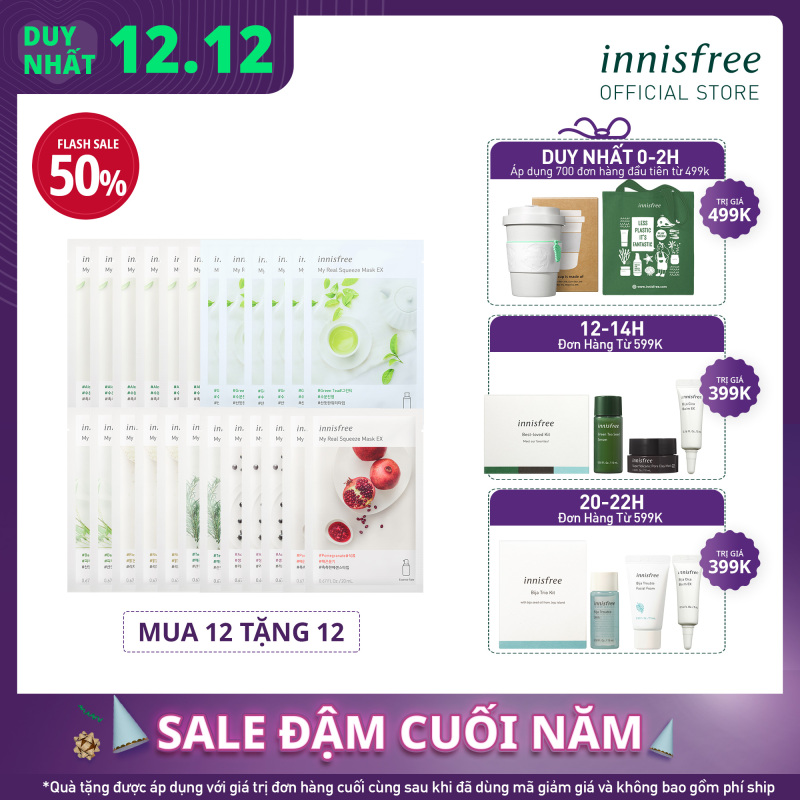 Combo 12+12 Mặt Nạ Giấy Dưỡng Ẩm Phục Hồi Da Innisfree My Real Squeeze Mask