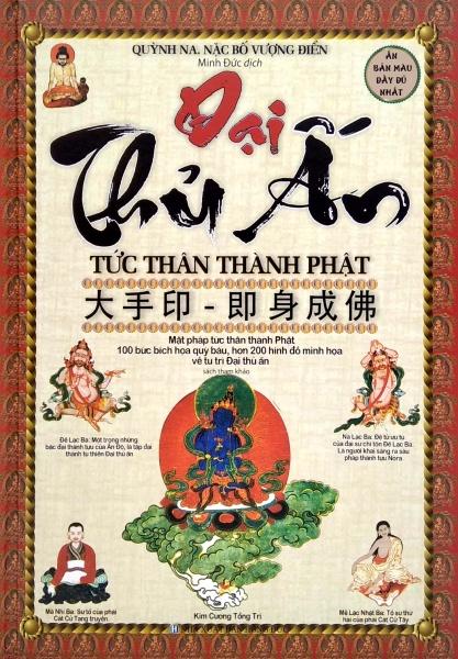 Sách - Đại Thủ Ấn - Tức Thân Thành Phật