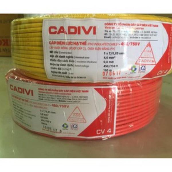 VTM - DÂY ĐIỆN ĐƠN MỀM 4.0 CADIVI CV4.0 - 100 MÉT