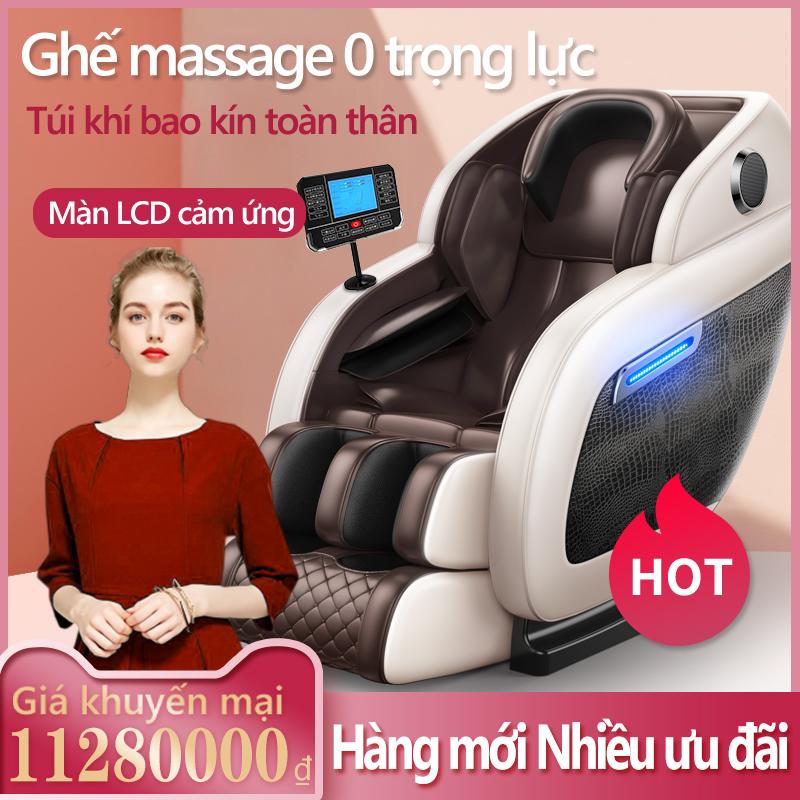 [HCM][Trả góp 0%] ghế massage máy mát xa toàn thân kiểu phi thuyền không trọng lực bảng điều khiển LCD cảm ứng cỡ lớn da hoa văn cá sấu loa nhạc bluetooth