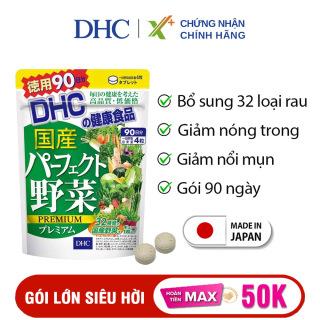 Viên uống rau củ DHC Nhật Bản Premium thực phẩm chức năng bổ sung chất xơ, hỗ trợ hệ tiêu hóa, giảm táo bón, làm đẹp da 90 ngày XP-DHC-VEG90 thumbnail