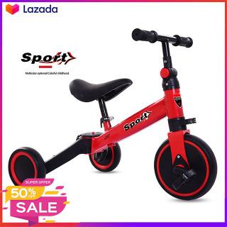 Xe chòi chân, xe đạp chòi chân 2 in 1, Giúp cho bé khả năng vận động rèn luyện sức khỏe trong giai đoạn phát triển thumbnail