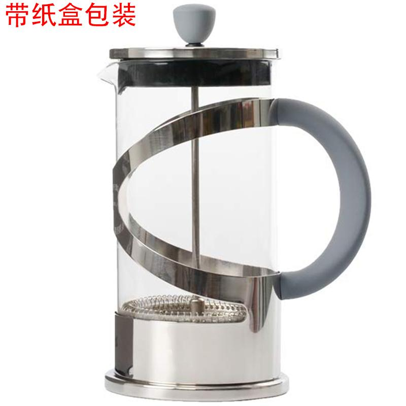 French Press Single Serving Coffee Maker By Clever Chef Small French Press Perfect for Morning Coffee Maximum Flavor Coffee Brewer with Superior Filtration