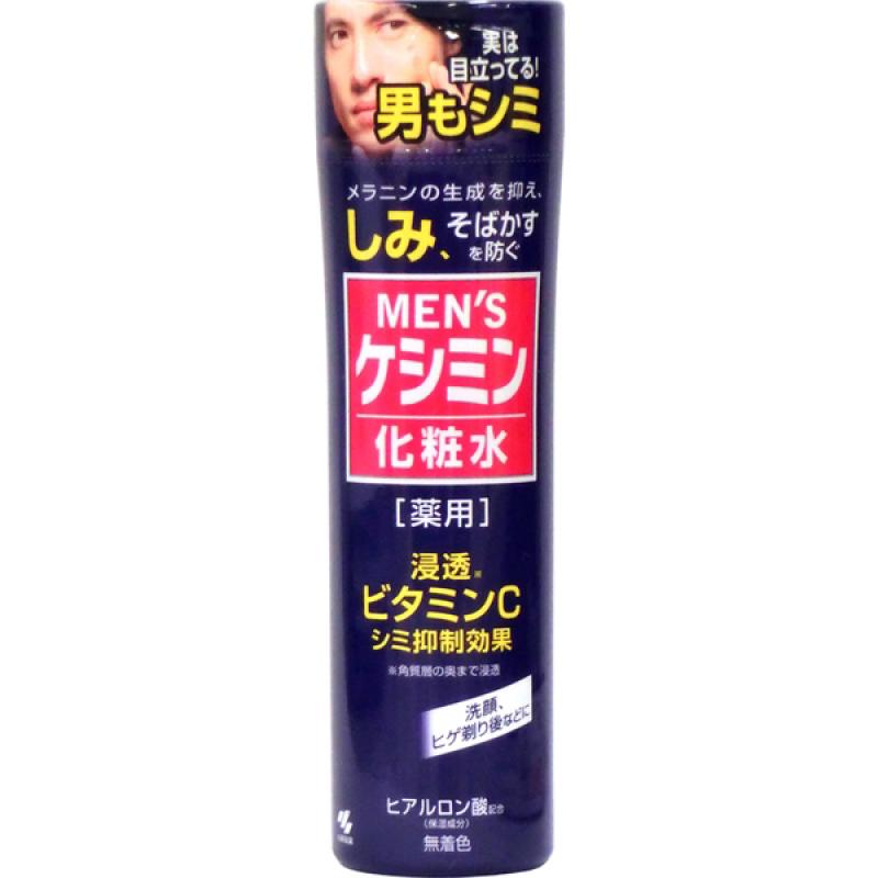 Lotion mờ nám, tàn nhang cho nam giới Kobayashi KESHIMIN Lotion 160ml - Nhật Bản