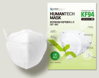 Khẩu trang Humantech, Ngừa virus, chống độc, chống bụi mịn (4 lớp) KF94 - Made in Korea ( 1 túi có 5 chiếc khẩu trang) thumbnail