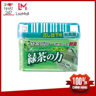Hộp khử mùi ngăn tủ bếp KOKUBO hương trà xanh - Nội địa Nhật Bản