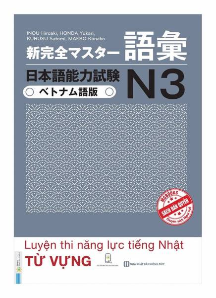 Luyện Thi Năng Lực Tiếng Nhật N3 Lẻ tùy chọn: - Từ vựng