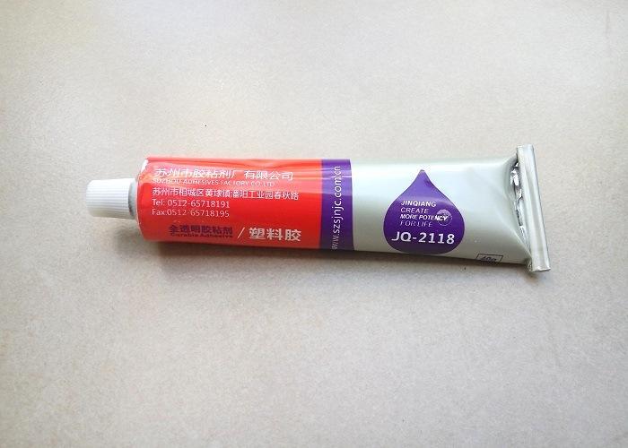 Mua Keo dán đa năng JQ-2118 trong suốt, đàn hồi, chịu nước, dạng tuýp 40g (dán xốp, nhựa, cao su, da, giấy, gốm sứ, gỗ) (VA111) - Luân Air Models