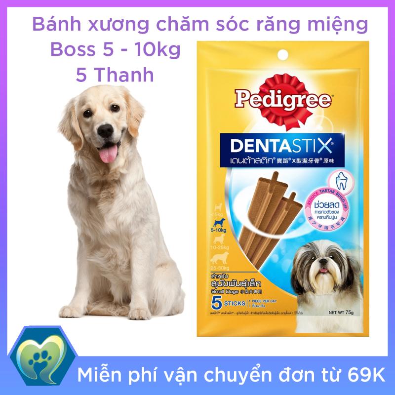 Bánh Xương Chăm Sóc Răng Dành Cho Chó Pedigree Dentastix 75g