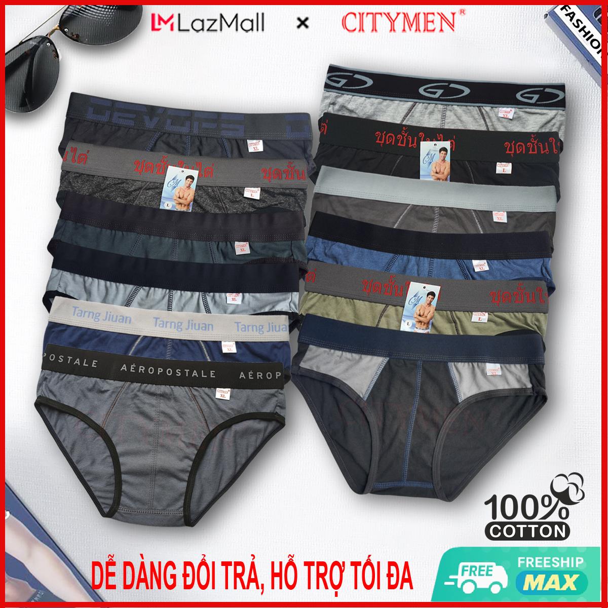 Combo 12 Quần Lót Nam cao cấp | xịp, sịp nam | nhiều lưng | vải cotton 2 chiều | đồ lót | quần xì | CITYMEN