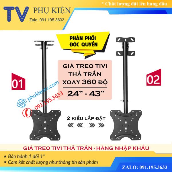 Giá Treo Tivi Thả Trần Xoay 360 Độ 24 - 43 Inch - Hàng Nhập Khẩu Model: DJ01