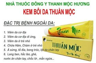 Kem bôi da Thuần Mộc của Thanh Mộc Hương 13g thumbnail