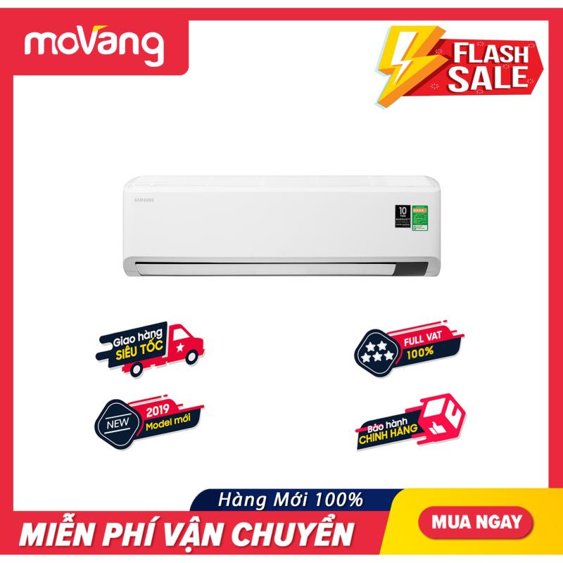 Máy lạnh Samsung Inverter 2 HP AR18TYHYCW20 - Công suất 18000 BTU, Chế độ làm lạnh nhanh chính hãng