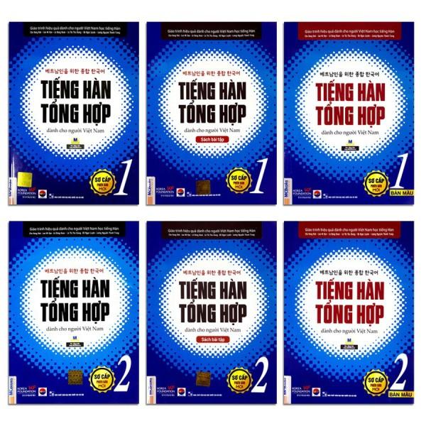 Sách - Tiếng Hàn Tổng Hợp Dành Cho Người Việt Nam - Sơ Cấp Phiên Bản Mới -Trọn bộ sơ cấp 2 ( Bản đen trắng)