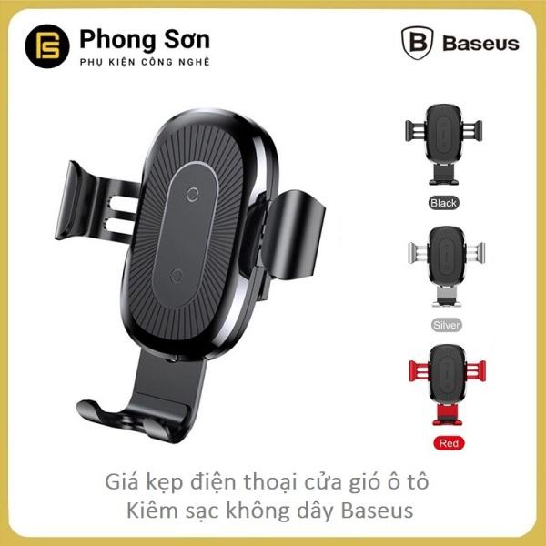 Sạc không dây kiêm giá kê kẹp giữ điện thoại trên cửa gió Ô tô - Baseus Wireless Charger Car Mount ( Max 6.5 inch)