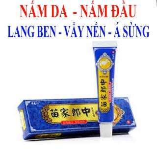 Kem Bôi Nấm, Nấm Da Đầu, Lang Ben, Vẩy Nến , Á sừng thumbnail