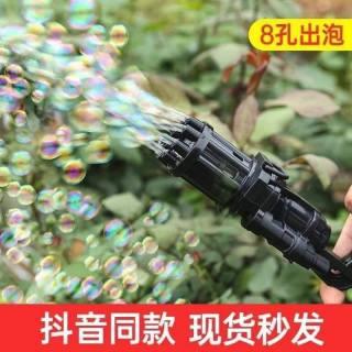 Sung bắn phun thổi Bong Bóng Xà Phòng ngầu 8 nòng đồ chơi ngoài trời cho bé an toàn không lo bẩn tay mới nhất (giao màu ngẫu nhiên) Dũng Dũng 5 1
