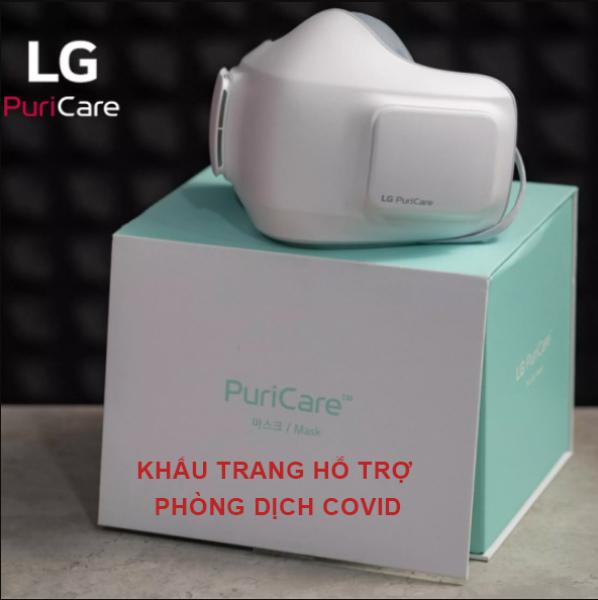 Khẩu trang lọc khí LG Puricare AP300AWFA.AVHNhập khẩu Hàn quốc - lọc bụi mịn 2.5 PM