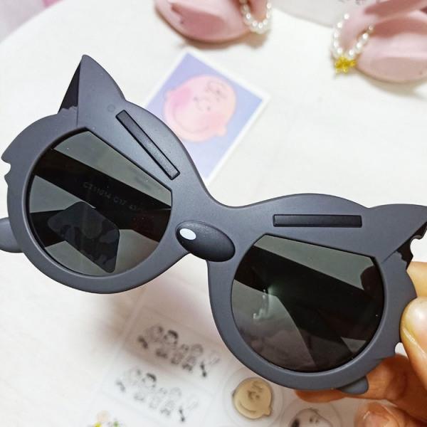 Giá bán Kính thời trang siêu nhân hoạt hình mèo cho bé, kính mắt chống nắng, chống bụi 6 màu dễ thương, mã 1591