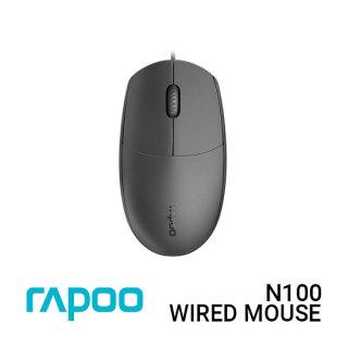 Chuột có dây RAPOO N100 - Hãng phân phối chính thức thumbnail
