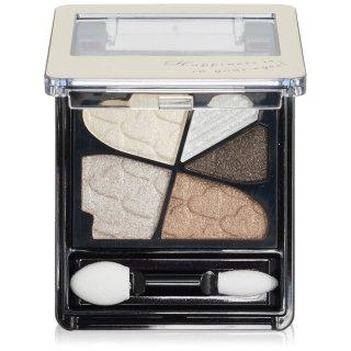 Phấn mắt Shiseido Integrate Eye Shadow Pure Big Eyes 3.5g (Nhật Bản) thumbnail