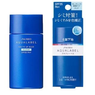 Kem lót Shiseido Aqualabel White Up Base cho da dầu và hỗn hợp 40ml - Japan thumbnail