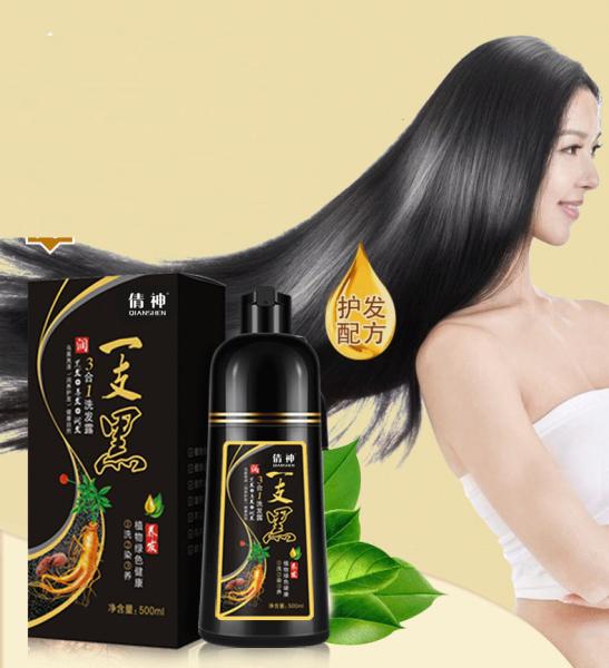 Chai dầu gội đen tóc 500ml - Dầu Gội Phủ Bạc Tóc Chai Đen BIBOP Collagen Nhật Bản Giải Pháp Không Cần Nhuộm Tóc (500ml) giá rẻ