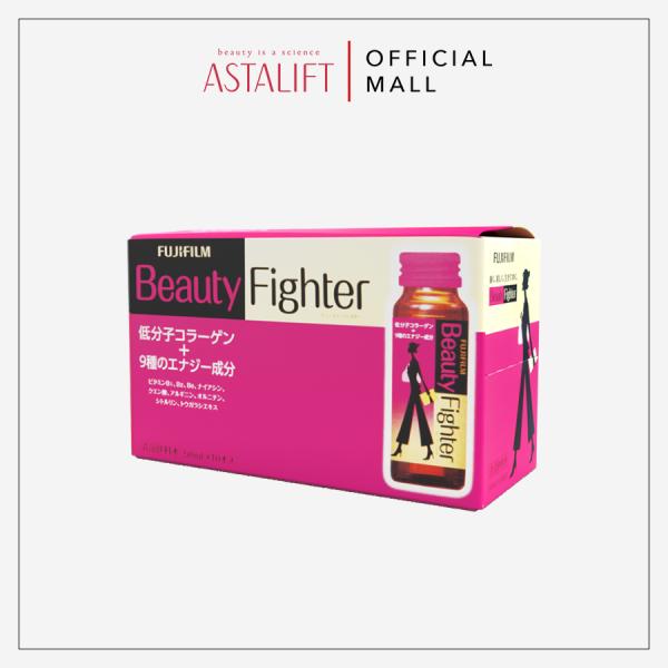 Collagen dạng nước Giữ Dáng Dẹp Da Fujifilm Beauty Fighter (10 lọ x 50ml)