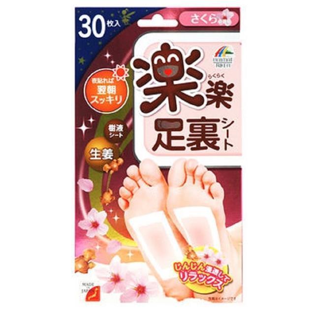 Miếng dán thải độc chân cao cấp Unimat Riken hộp 30 miếng của Nhật nhập khẩu