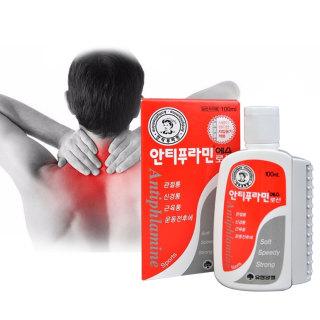 Dầu Nóng Xoa Bóp Hàn Quốc thumbnail